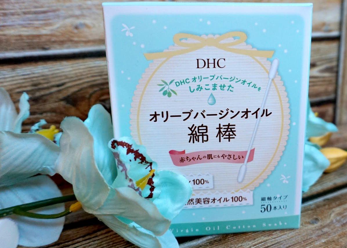 DHC 5